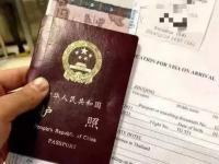 12月1日至2017年2月28日泰国游签免费