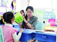 上海民办中小学招生录取依据不看竞赛证