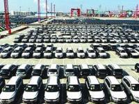 豪华轿车12月1日起加税10% 200万豪车一
