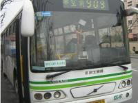 上海公交195路、151路等4条公交线拟新辟