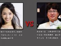 演员白静被杀案终审宣判 小三乔宇被判1