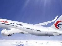东方航空开通上海至布里斯班直飞航线