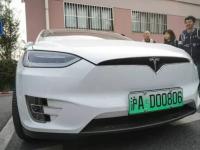 上海原新能源车号牌如何更新绿色新牌