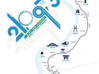 2016年上海半程马拉松赛路线图+比赛亮点