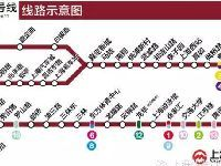 上海地铁11号线迪士尼站开通试运营!