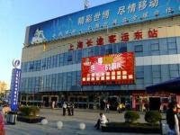 上海浦东6汽车站点预售国庆长途客票 多