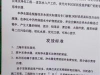 诈骗新招:冒自来水公司诈骗 上海没有安