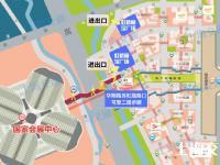 上海进博会虹桥商务区6个定向预约停车场
