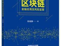 2018上海书展 | 上海财经大学出版社十大