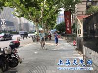 7月30日上海天气预报:多云 午后局部阵雨