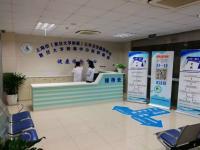 上海推出11家警医邮服务点  医院体检即