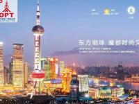 上海100多家3A-5A景区 你去过几处 (图