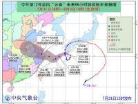 云雀预计8月3日中午前后登陆 上海周四周