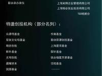 2018上海科博会论坛活动安排 诚邀您的参