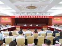 2018上海闵行旅游购物节916开幕 推33项