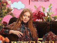 上海太平洋百货周年庆  新品5折化妆品8