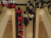 电影《中国女排》首曝片段 庆祝女排十一