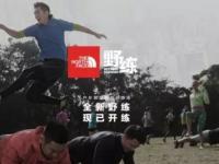 石家庄新百广场北面专柜打折活动