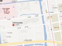 苏州出入境智慧大厅地址(附交通指南)