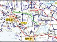 锡太高速公路最新消息(持续更新)