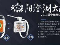 苏州阳澄湖大闸蟹正规销售实体店和网店
