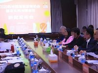 2020蘇州國際旅博會(時間+地址+看點+報