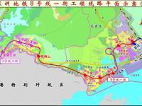 深圳地铁8号线二期工程有进展啦 未来与
