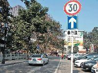 9月10日起深圳109条路继续推行单向通行