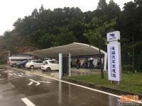 广东高速公路将建108.5对快充站 电动车