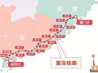 深圳-杭州还应再修条高铁 全线只差170公