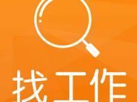 广东省最新国企、事业单位招聘信息汇总
