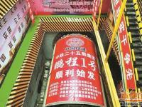 深圳地铁20号线建设进入冲刺阶段 有望2