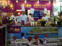 第四届香蜜湖国际社区嘉年华活动安排