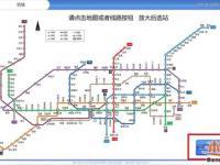 深圳地铁线上购票、车站取票指南(图文