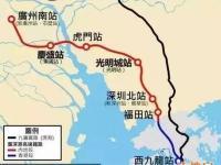 广深港高铁香港段票务安排出炉 西九龙有
