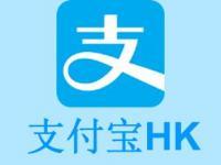 香港小巴接入AlipayHK 未来内地乘客
