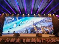 深圳首条直飞伦敦航线10月开通 往返含税