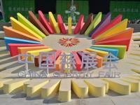 2018深圳慈善展会时间、地址及门票亮点