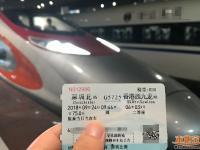 深圳往来香港出行方式全盘点(高铁、地