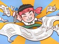 深圳2019年各高中學校錄取分數線彙總(