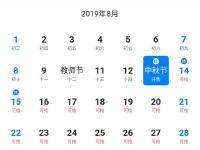 深圳中秋小长假火车票今日开售