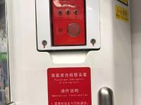 深圳地铁紧急按钮小科普
