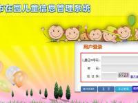 深圳儿童成长补贴第二次申请指南(结果