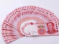 2020年深圳儿童健康成长补贴申领指南(