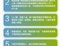 2019深圳湾音乐会入场券使用规则