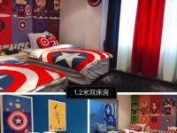 深圳爱丽丝亲子乐园主题酒店儿童节优惠