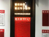 深圳失恋博物馆庙街店亲子门票25.8元抢