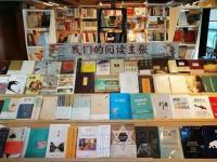 2019深圳书展时间、地点、门票、活动内