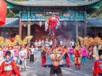 2020春节深圳庙会时间表