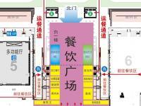 2020深圳高交会餐饮区在哪里